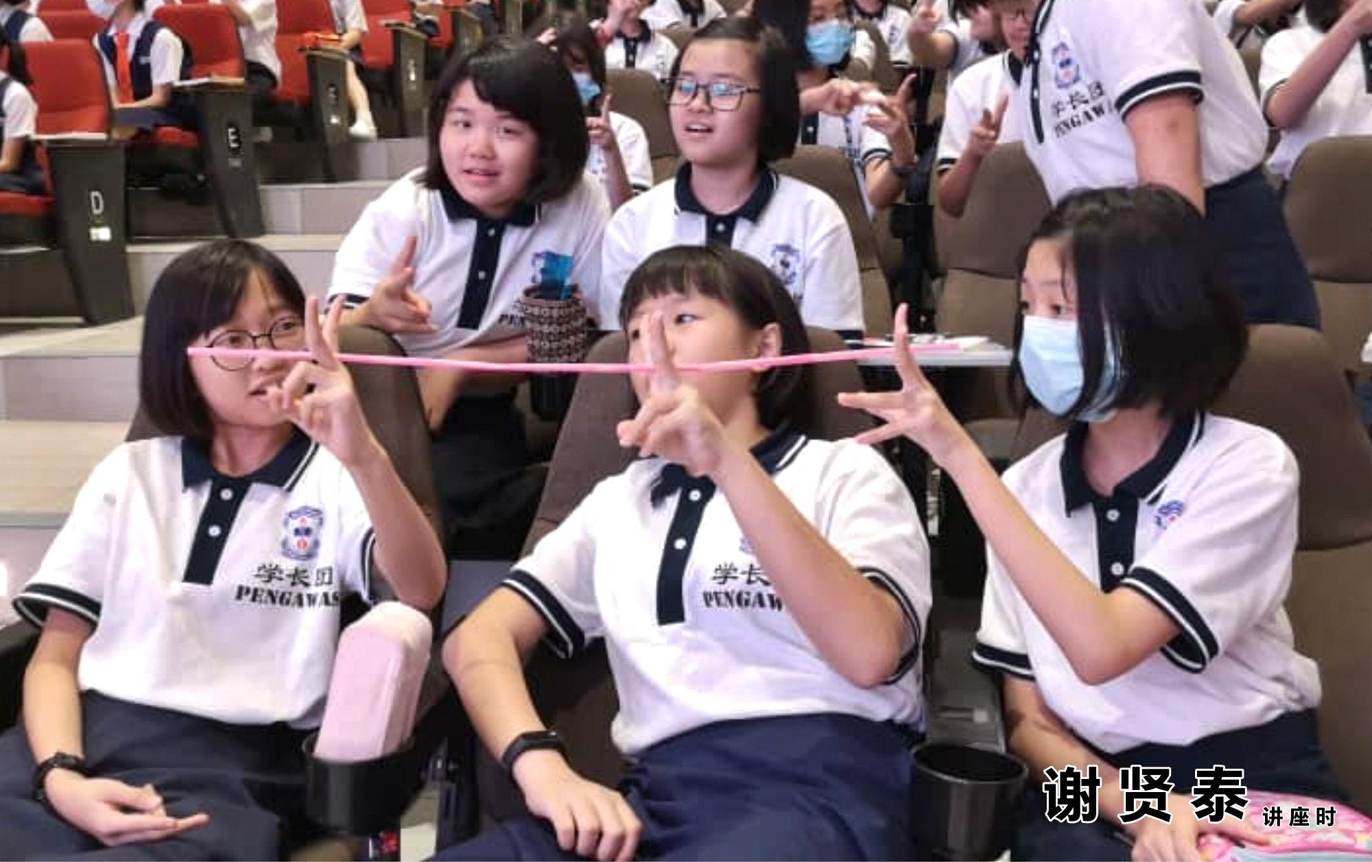 谢贤泰 新山宽柔一小 成为团队领袖 Be A Team Leader 2020小领袖培训营 麻坡小学领袖培训 新山小学培训 A010