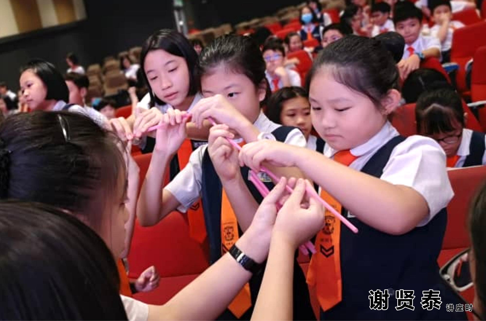 谢贤泰 新山宽柔一小 成为团队领袖 Be A Team Leader 2020小领袖培训营 麻坡小学领袖培训 新山小学培训 A012