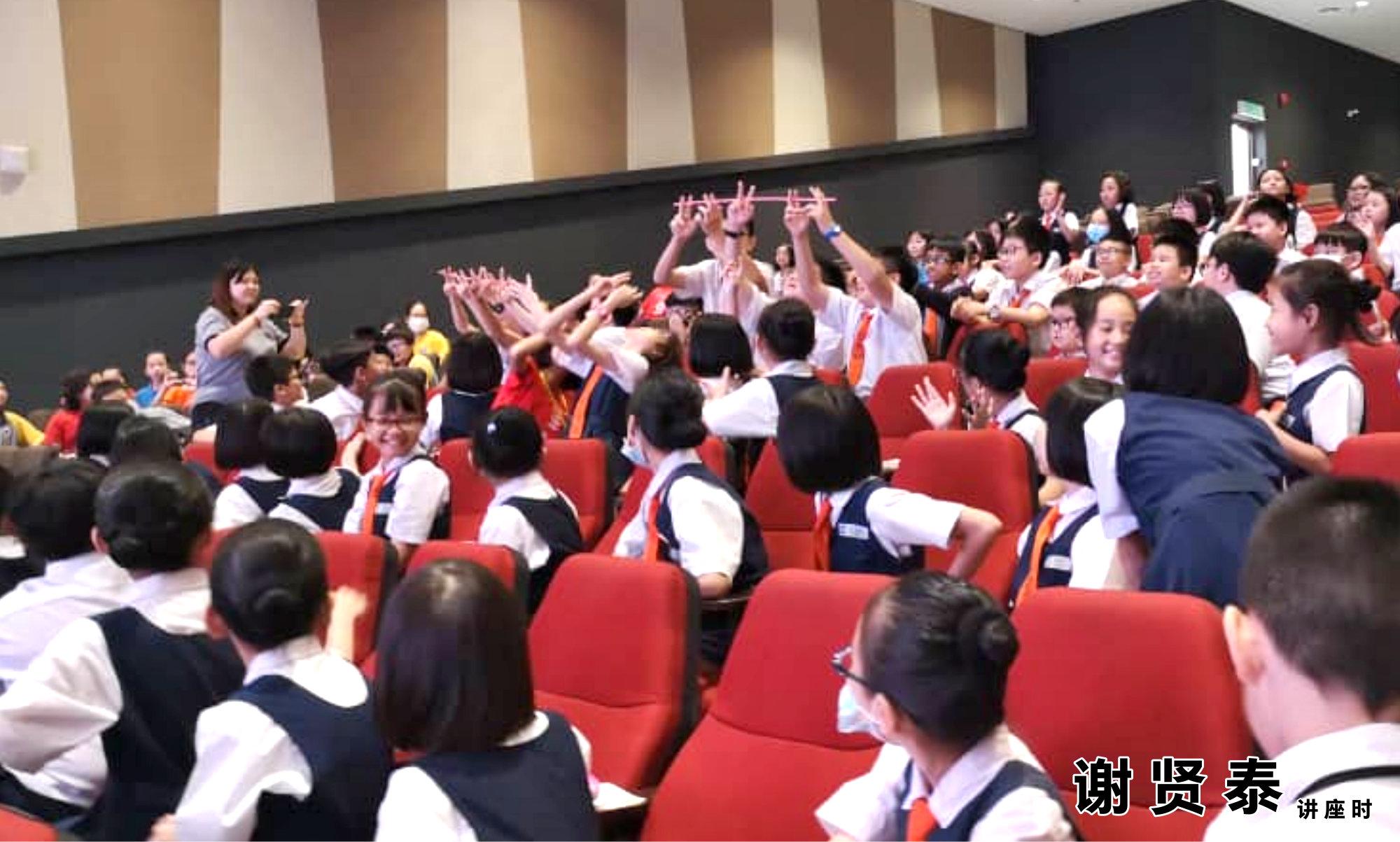谢贤泰 新山宽柔一小 成为团队领袖 Be A Team Leader 2020小领袖培训营 麻坡小学领袖培训 新山小学培训 A013