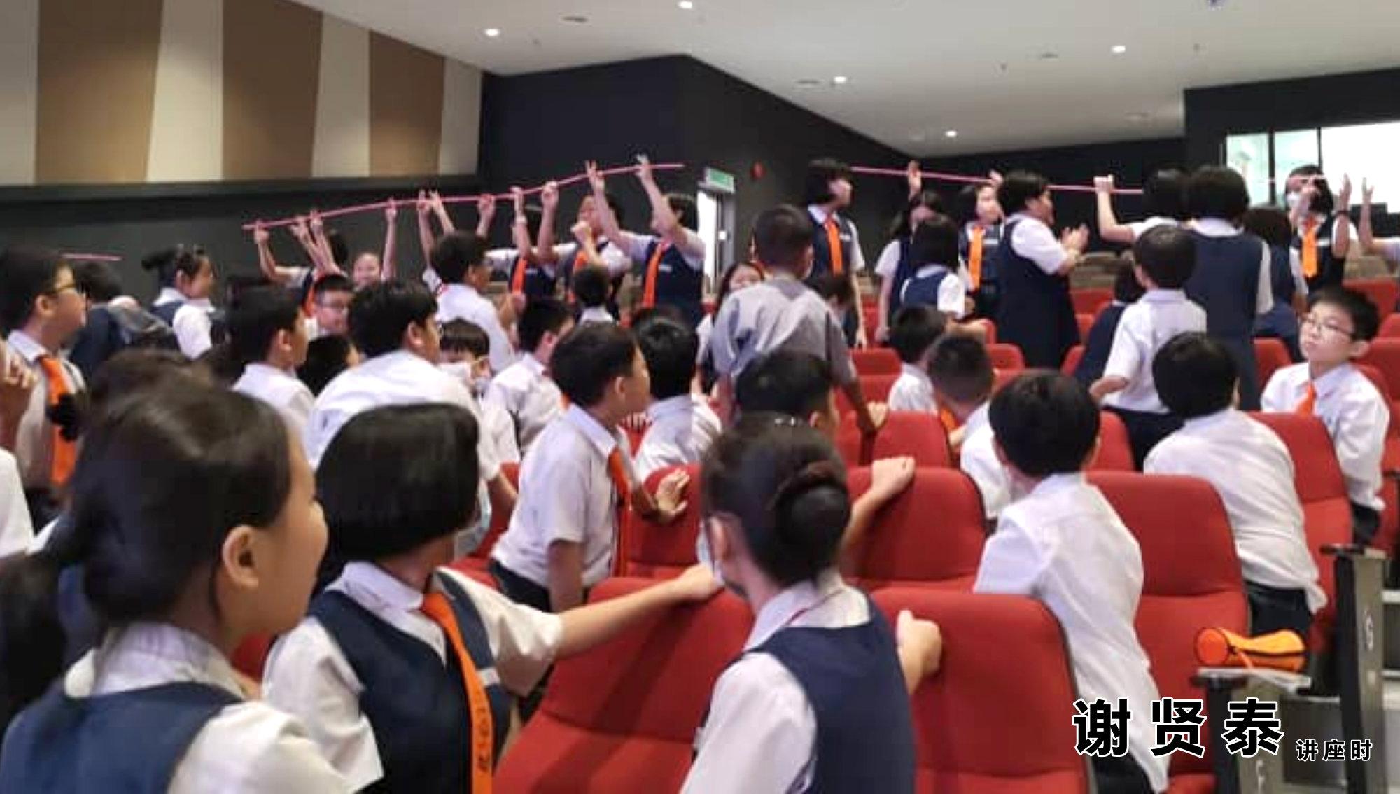 谢贤泰 新山宽柔一小 成为团队领袖 Be A Team Leader 2020小领袖培训营 麻坡小学领袖培训 新山小学培训 A018