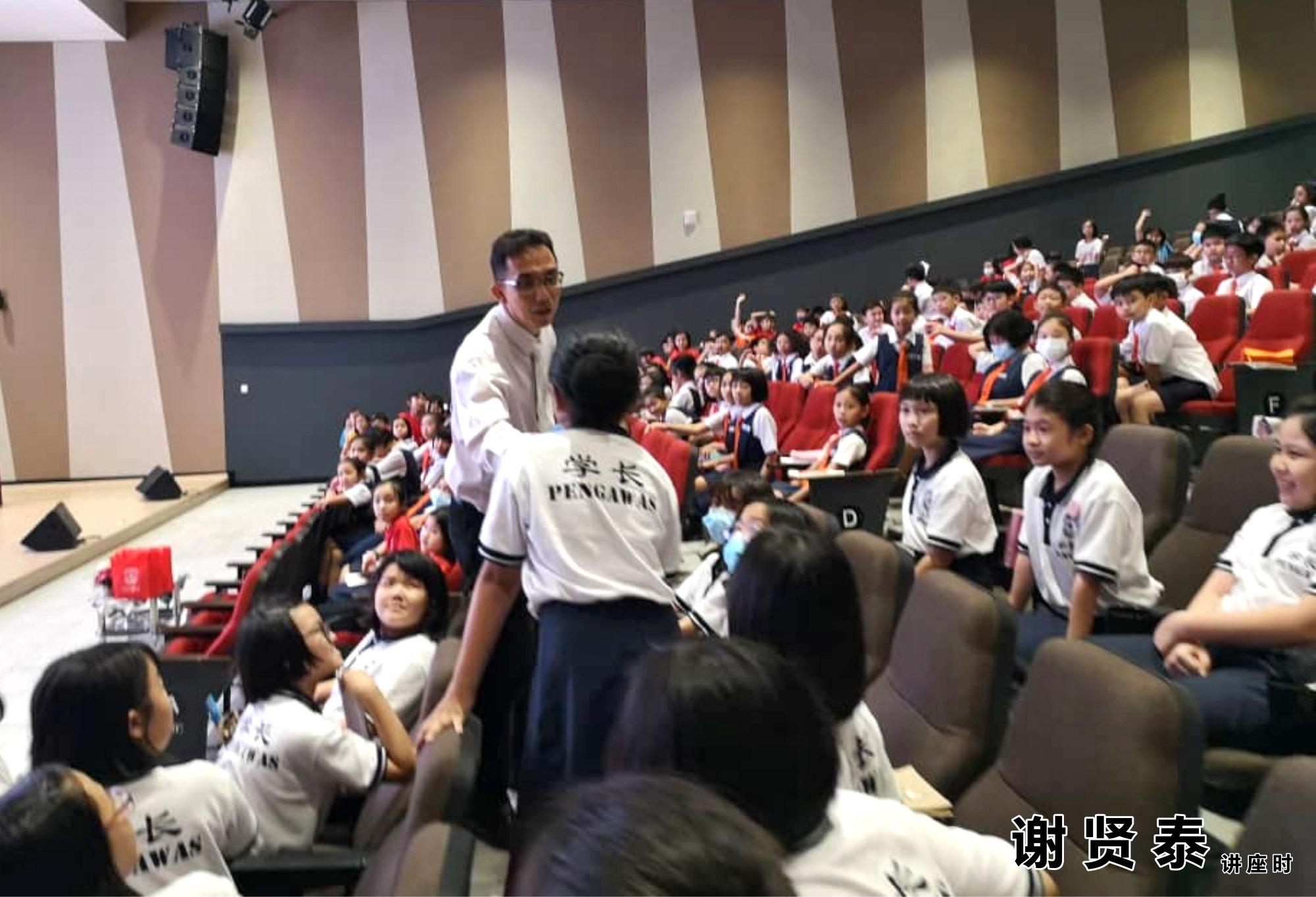 谢贤泰 新山宽柔一小 成为团队领袖 Be A Team Leader 2020小领袖培训营 麻坡小学领袖培训 新山小学培训 A019