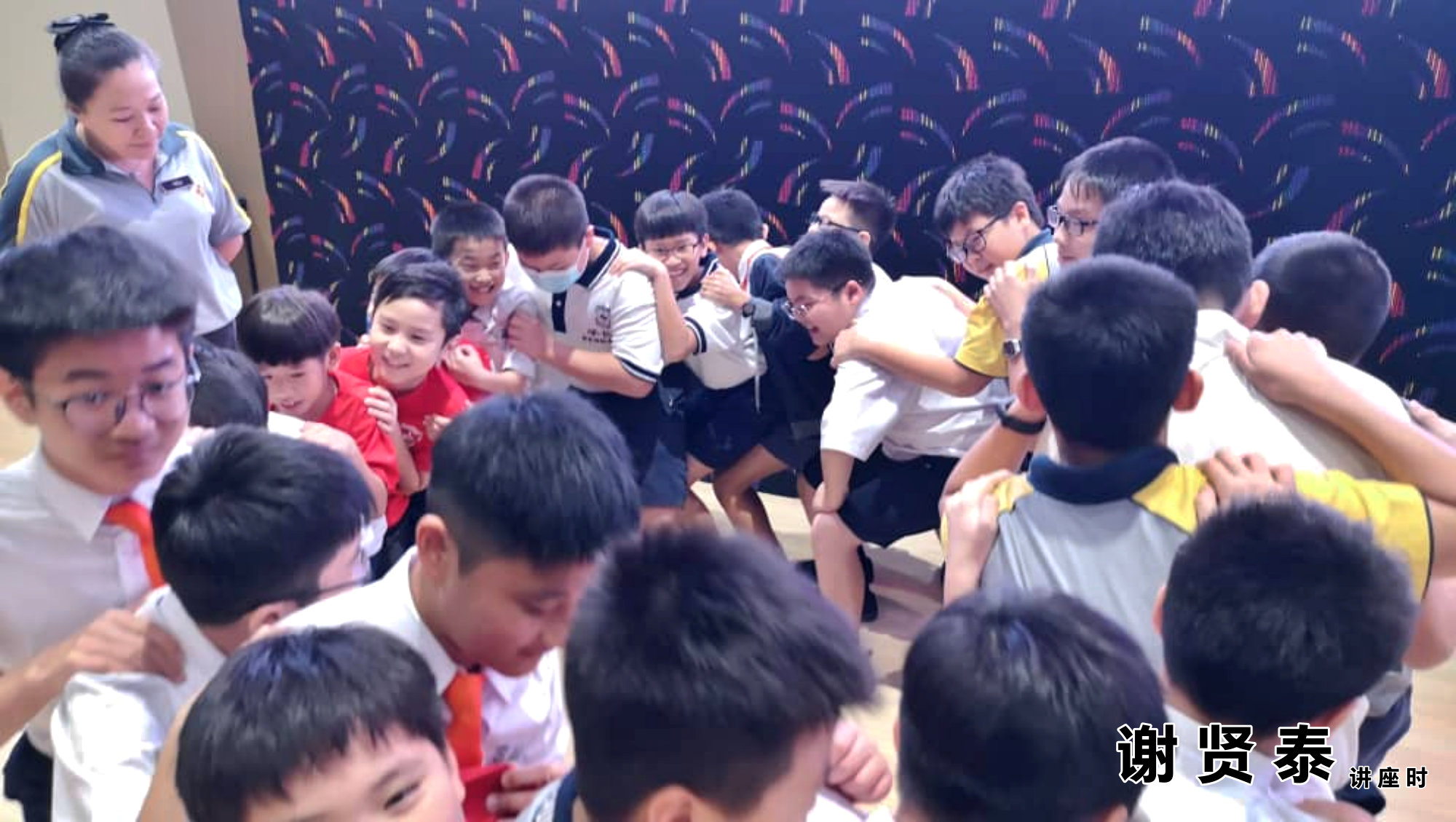 谢贤泰 新山宽柔一小 成为团队领袖 Be A Team Leader 2020小领袖培训营 麻坡小学领袖培训 新山小学培训 A022