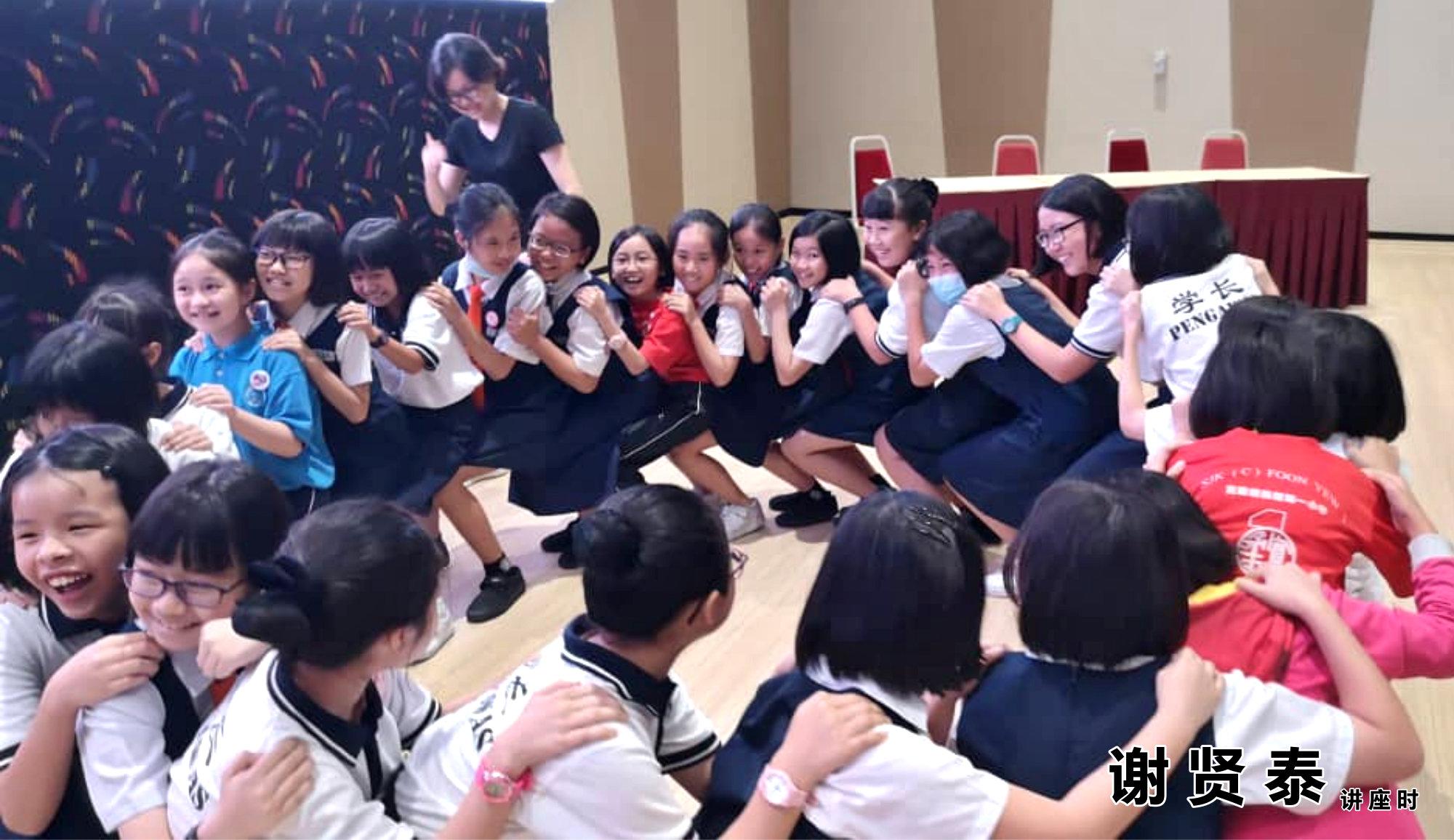 谢贤泰 新山宽柔一小 成为团队领袖 Be A Team Leader 2020小领袖培训营 麻坡小学领袖培训 新山小学培训 A023