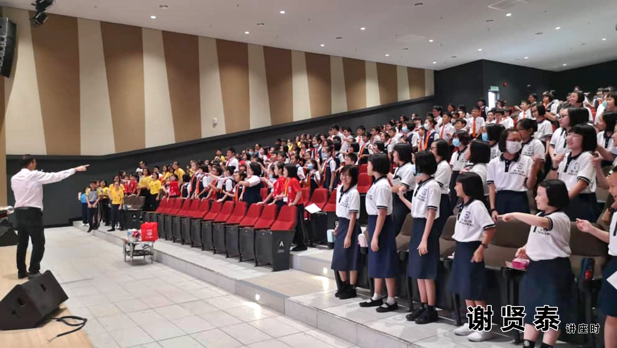 谢贤泰 新山宽柔一小 成为团队领袖 Be A Team Leader 2020小领袖培训营 麻坡小学领袖培训 新山小学培训 A003