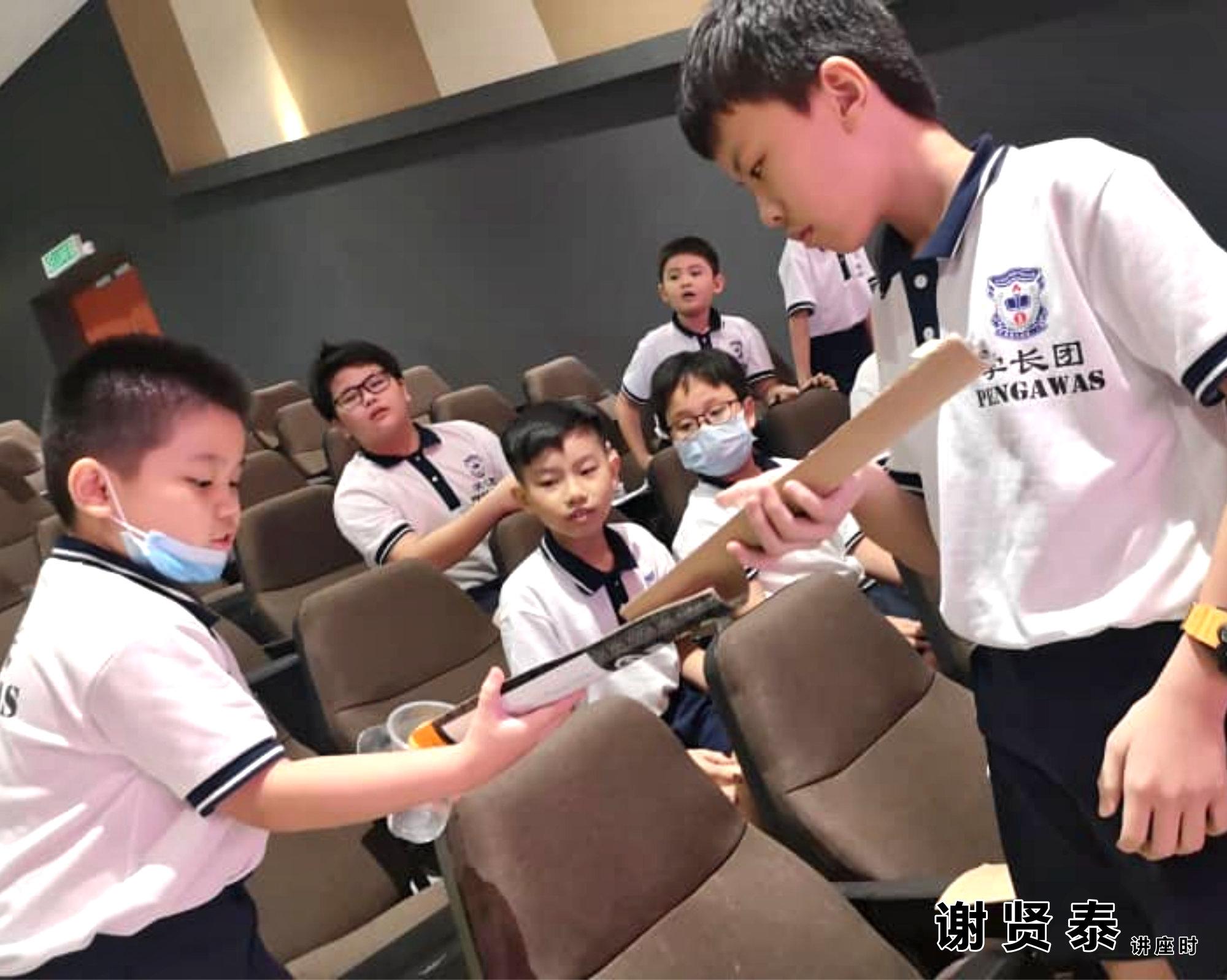 谢贤泰 新山宽柔一小 成为团队领袖 Be A Team Leader 2020小领袖培训营 麻坡小学领袖培训 新山小学培训 A030