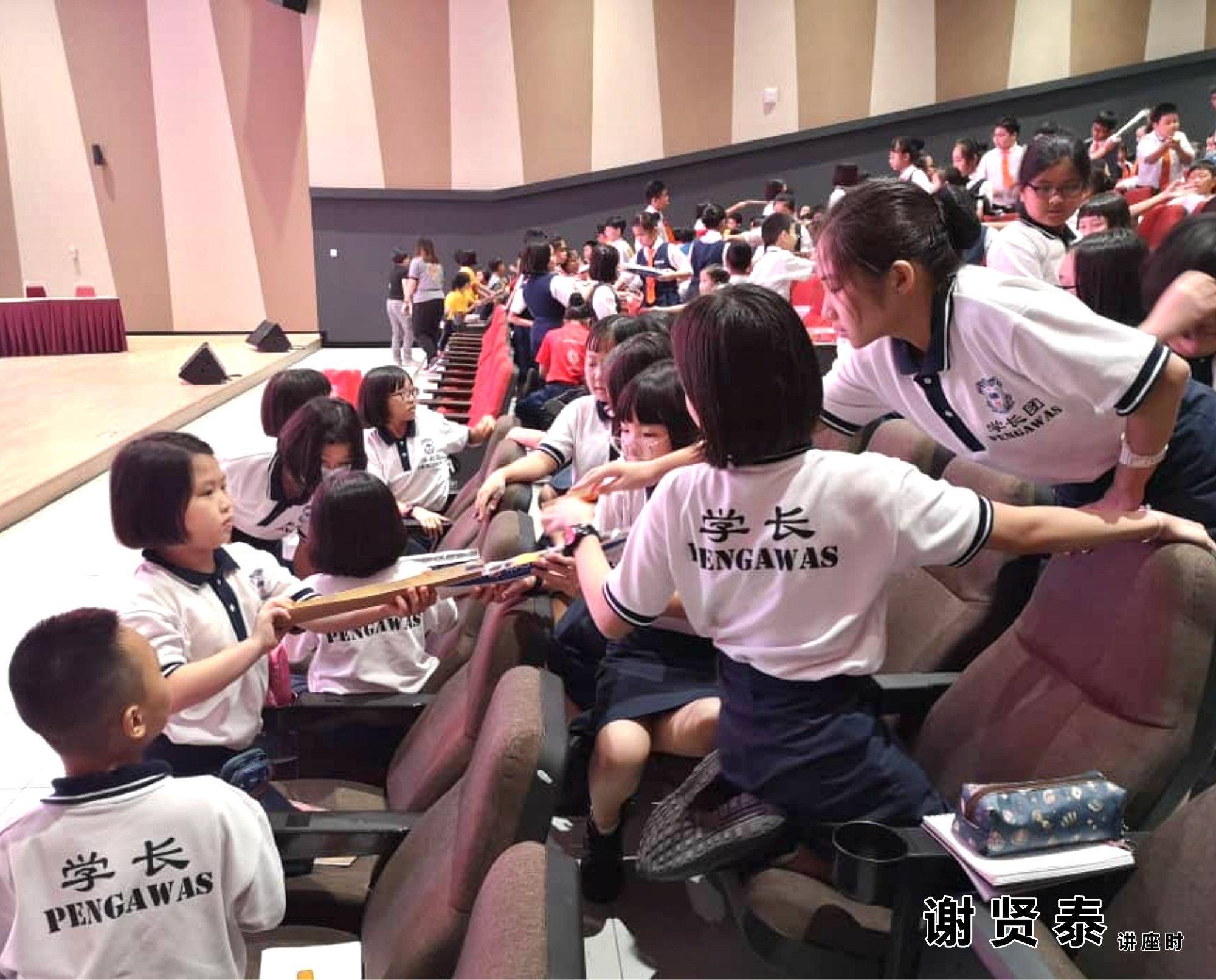 谢贤泰 新山宽柔一小 成为团队领袖 Be A Team Leader 2020小领袖培训营 麻坡小学领袖培训 新山小学培训 A031