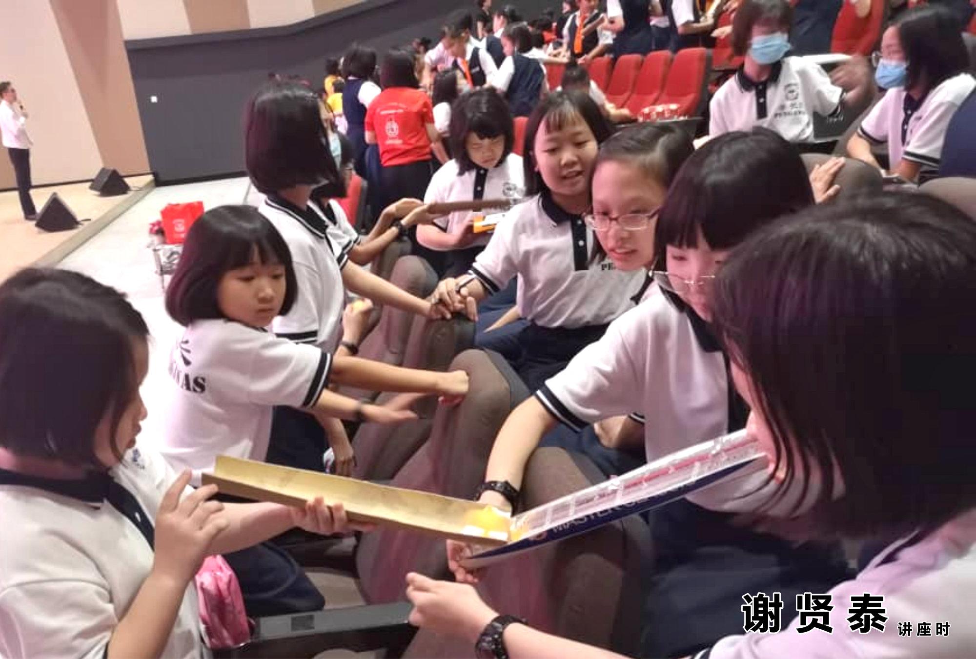 谢贤泰 新山宽柔一小 成为团队领袖 Be A Team Leader 2020小领袖培训营 麻坡小学领袖培训 新山小学培训 A033