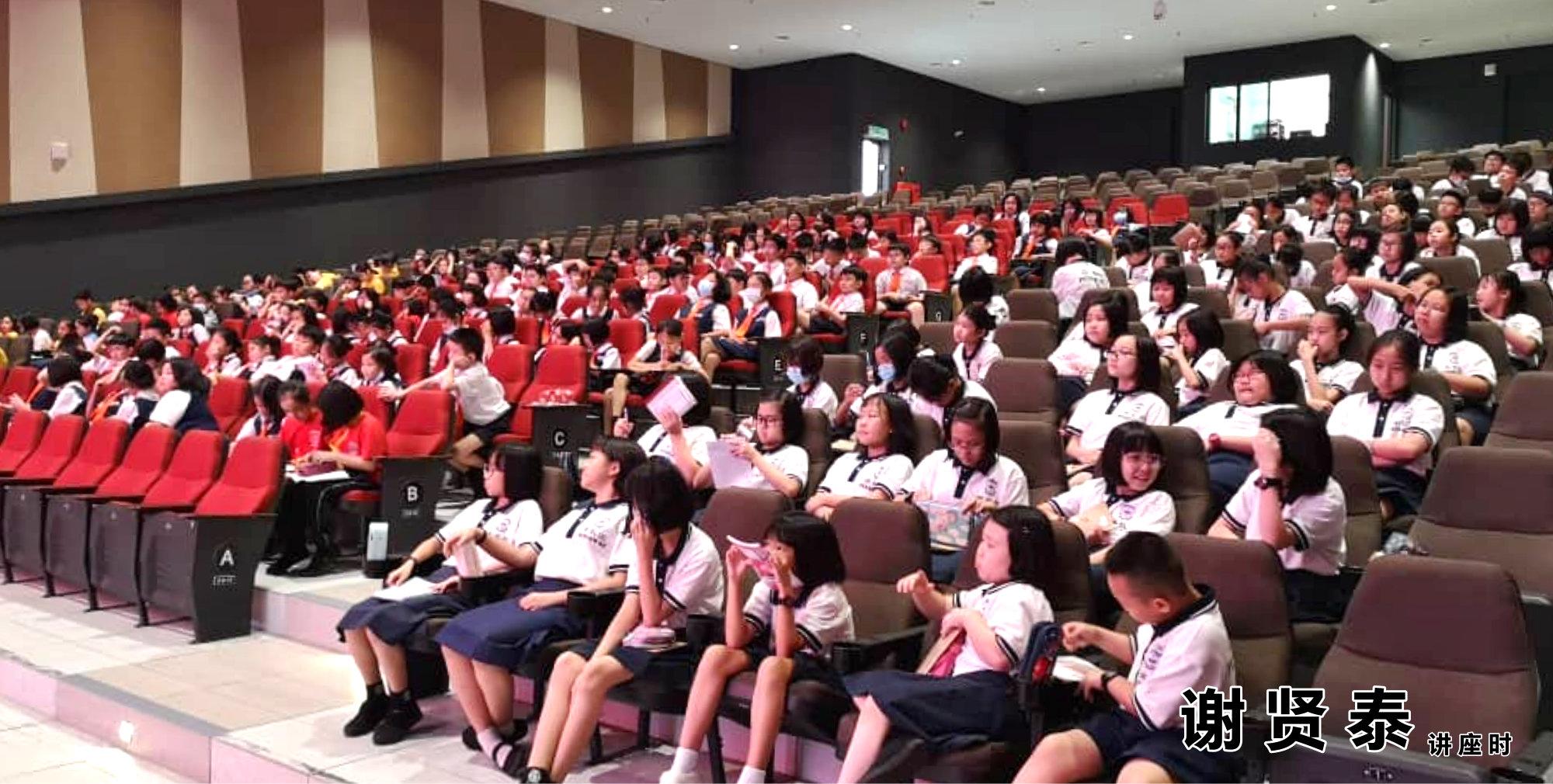 谢贤泰 新山宽柔一小 成为团队领袖 Be A Team Leader 2020小领袖培训营 麻坡小学领袖培训 新山小学培训 A037