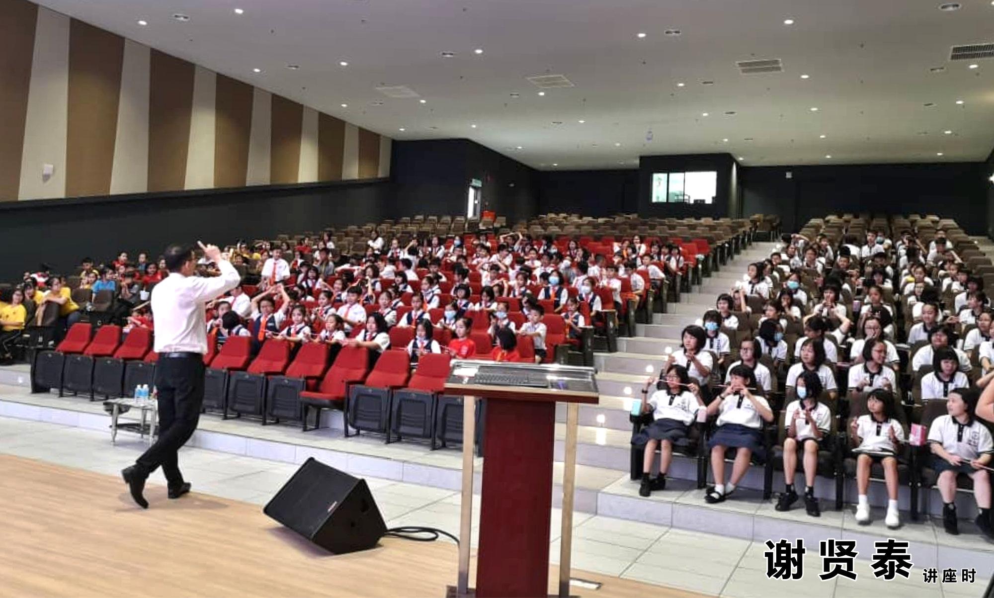 谢贤泰 新山宽柔一小 成为团队领袖 Be A Team Leader 2020小领袖培训营 麻坡小学领袖培训 新山小学培训 A005